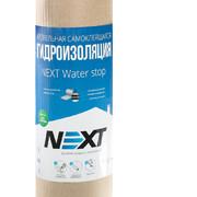 Гидроизоляция NEXT Water Stop