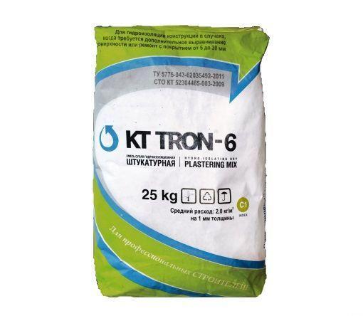 КТтрон-6 финишный