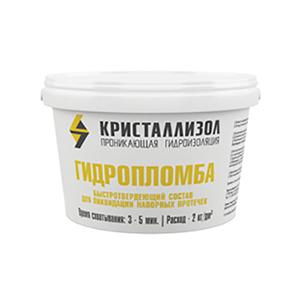 Кристаллизол ГИДРОПЛОМБА