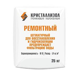 Кристаллизол Ремонтный