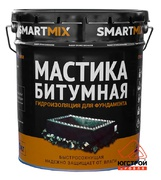 Мастика Битумная Smartmix, 5кг.
