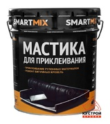 Мастика для приклеивания Smartmix, 20кг.