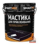 Мастика для приклеивания Smartmix, 5кг.