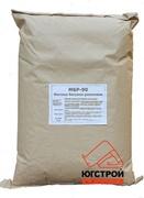 Мастика резино-битумная (МБР-90), 50 кг