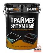 Праймер битумный Smartmix, 20л.