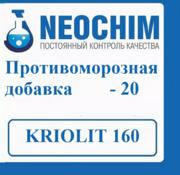 Противоморозная добавка KRIOLIT 160