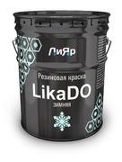 Резиновая краска LikaDO зимняя